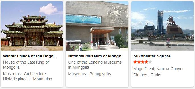 Mongolia Ulaanbaatar Places to Visit