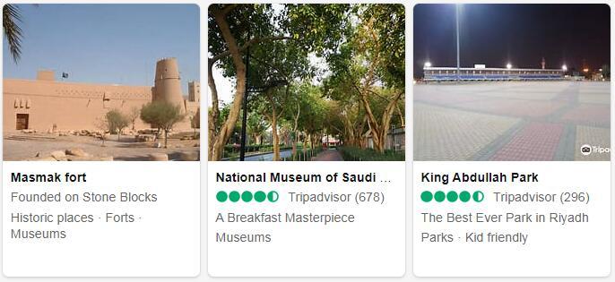 Saudi Arabia Riyadh Places to Visit