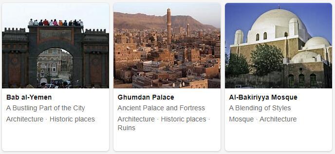 Yemen 2007