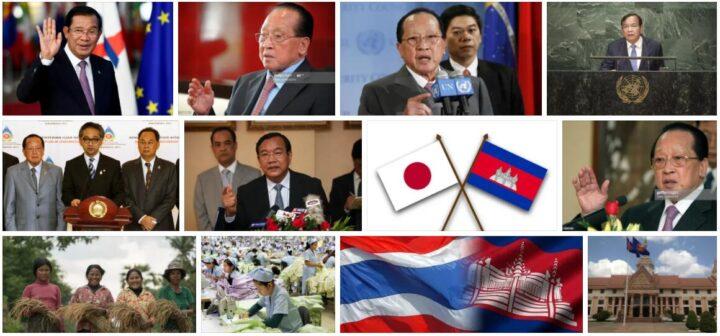 Cambodia Foreign Trade