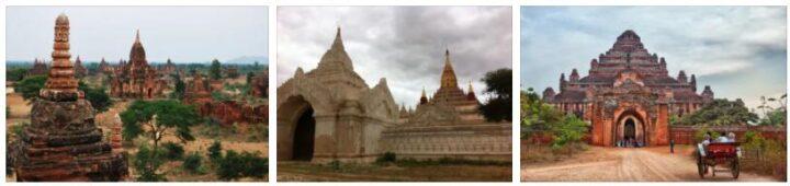 Bagan, Myanmar History